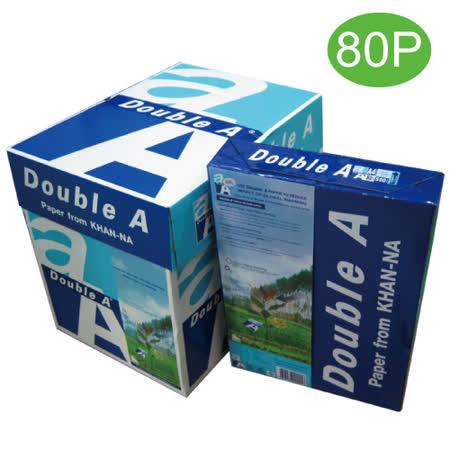 【Double A 影印紙】80P A4 多功能紙 (20包/4箱)