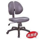 吉加吉 短背智慧 電腦椅 TW-2998 NH