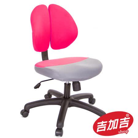 【部落客推薦】gohappy吉加吉 短背 雙背智慧椅 TW-2998 NHC (八色)好嗎遠 百 板橋 餐廳
