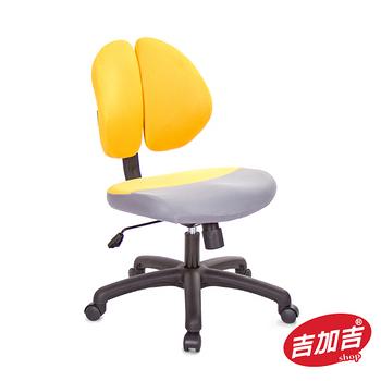 吉加吉 短背 雙背智慧椅 TW-2998 NHC (八色)