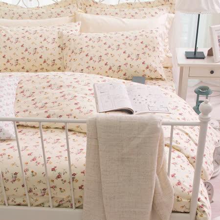 OLIVIA 《 玫瑰田園 》雙人床包枕套三件組
