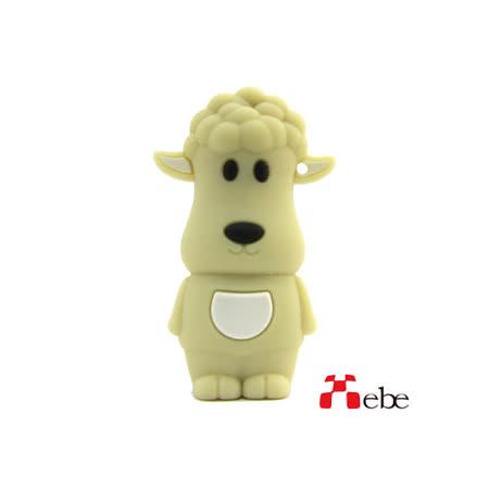 Xebe集比 羊咩咩隨身碟 8GB / USB 2.0