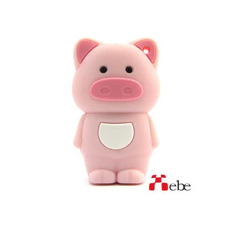Xebe集比 小豬造型可愛隨身碟 8GB / USB2.0