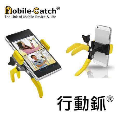Mobile-Catch 行動釽 手機架 手機夾 台灣製造