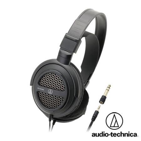 鐵三角 ATH-AVA300 開放式動圈型耳機