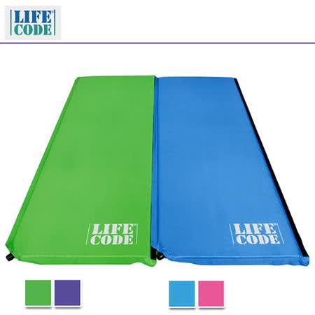 LIFECODE《馬卡龍》雙面可用自動充氣睡墊-厚3cm (2入組) 2色可選