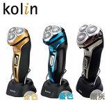 歌林Kolin-3D勁能水洗刮鬍刀(KSH-HCW05)任選