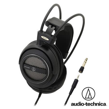 鐵三角 ATH-AVA500 開放式動圈型耳機