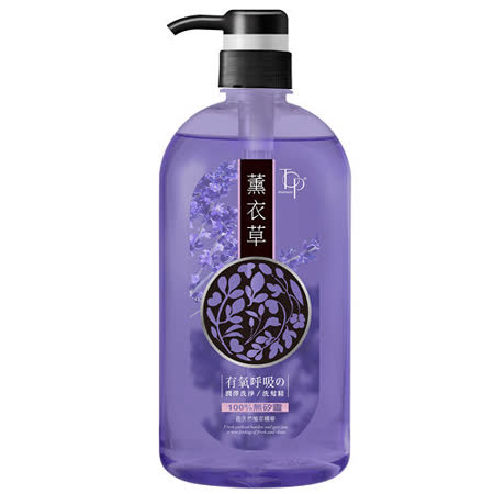 【脫普】有氧呼吸洗髮精-潤澤洗淨(800ml)
