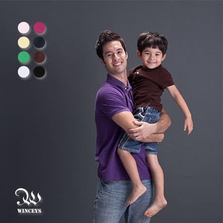 WINCEYS 經典長版POLO衫-小男孩版