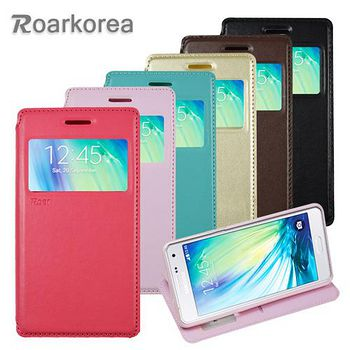 Roarkorea Samsung Galaxy A5 開窗隱磁站立皮套 三星 A5(2015版本適用) 專用