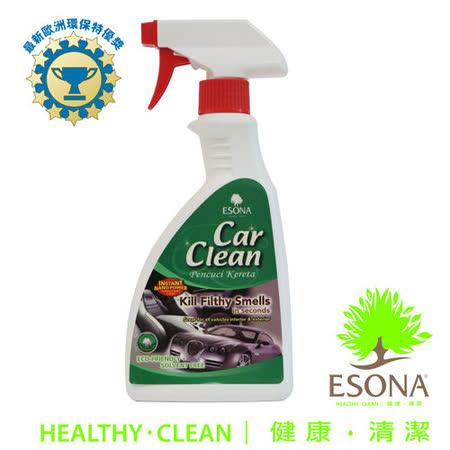 曜兆ESONA微泡沫天然環保獎車用清潔劑500ml
