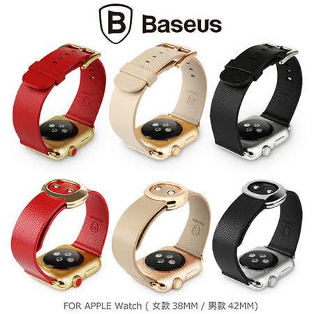 BASEUS 倍思 Apple Watch (42mm) 名仕真皮錶帶