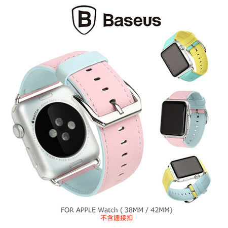 BASEUS 倍思 Apple Watch (38mm) 炫彩錶帶