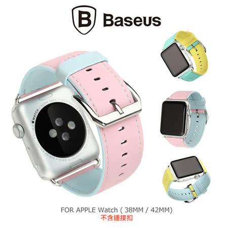 BASEUS 倍思 Apple Watch (42mm) 炫彩錶帶
