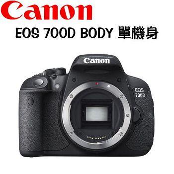 CANON EOS 700D BODY 單機身 (公司貨)-送32G+原廠電池*1+熱靴蓋+防潮箱+快門線+ 遙控器+吹球拭筆清潔組+保護貼