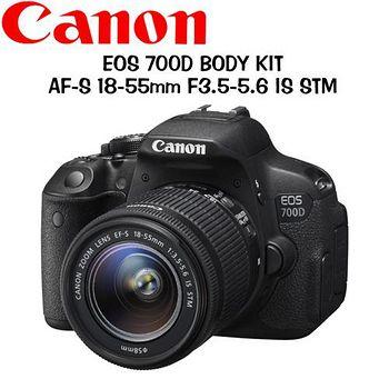 CANON EOS 700D 18-55mm STM (中文平輸)-送創見 32G WIFI卡+專用鋰 電池*2+WT3520腳架+UV鏡+吹球清潔拭鏡筆組+保護貼