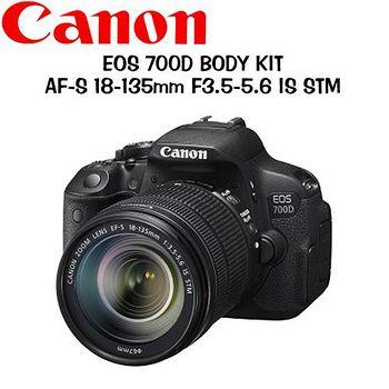CANON EOS 700D 18-135mm STM (公司貨) -送32G記憶卡+專用鋰電池+UV保護鏡+保護貼