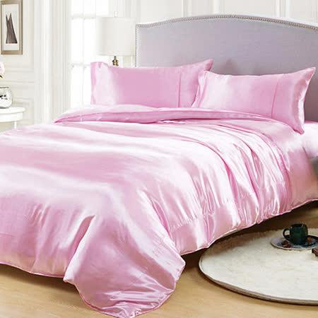 (任選)RODERLY 俏麗粉 絲緞 雙人四件式被套床包組