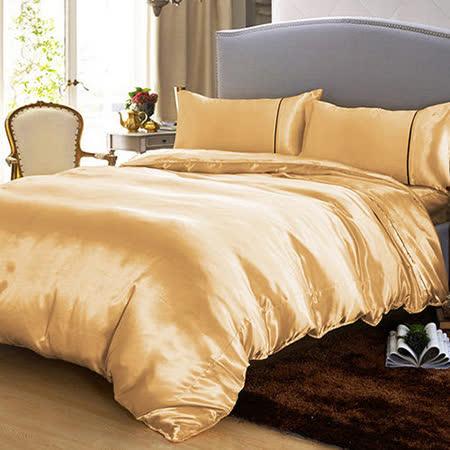 (任選)RODERLY 名媛金 絲緞 雙人四件式被套床包組