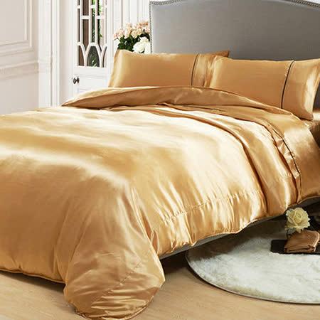 (任選)RODERLY 華麗金 絲緞 雙人四件式被套床包組