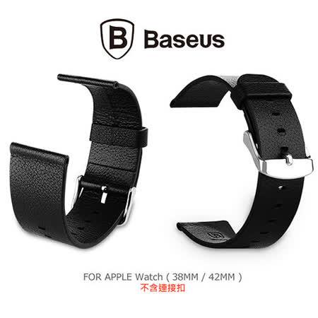 BASEUS 倍思 Apple Watch (38mm / 42mm)  經典真皮錶帶