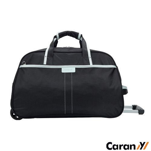 CARANY 卡拉羊 時尚休閒大容台中 愛 買 吉安量旅行拉桿包 行李包 手拎包 58-0001(黑)