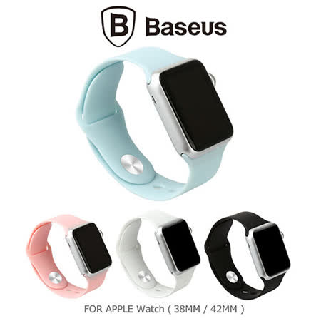 BASEUS 倍思 Apple Watch