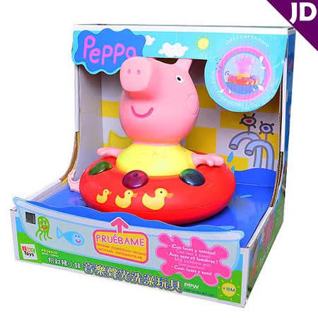 【粉紅豬小妹】音樂聲光洗澡玩具 PE36016