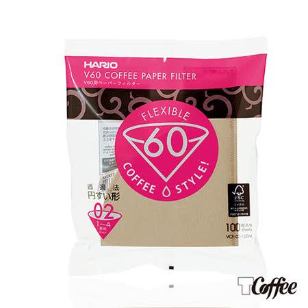 【TCoffee】HARIO V60無漂白02濾紙100張
