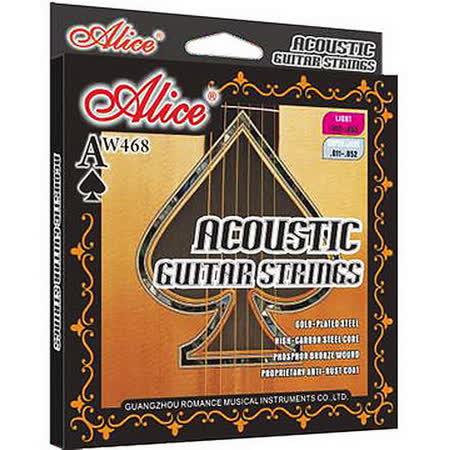 【美佳音樂】Alice AW468-SL 高級鍍金高碳進口民謠吉他套弦(11-52)