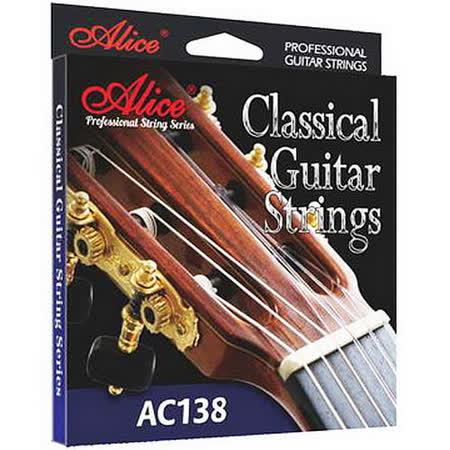 【美佳音樂】Alice AC138-H 頂級古典水晶尼龍吉他套弦(28.5-44)