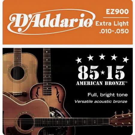 【美佳音樂】D'Addario EZ900 美國進口民謠吉他套弦(10-50)
