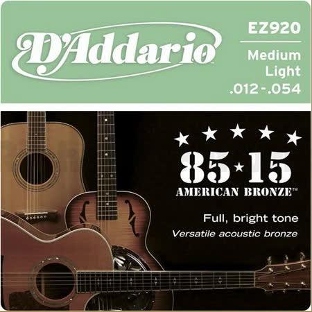 【美佳音樂】D'Addario EZ920 美國進口民謠吉他套弦(12-54)