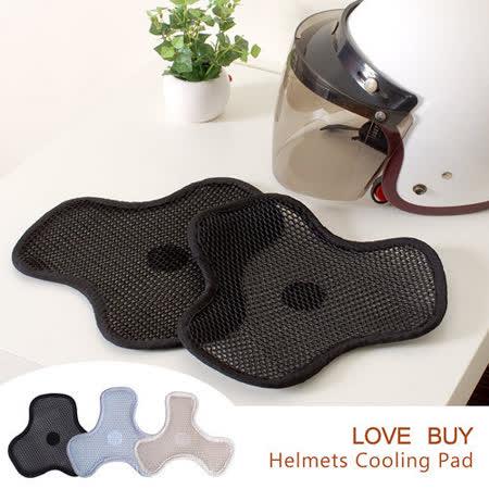 【Love Buy】三角造型安全帽散熱墊_超值5入(3色任選)