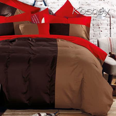 《KOSNEY 巴洛克》流行三色拼接雙人四件式床包被套組