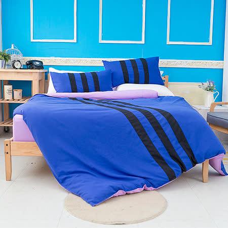 《KOSNEY 水手海洋風》活性印染雙人四件式床包被套組