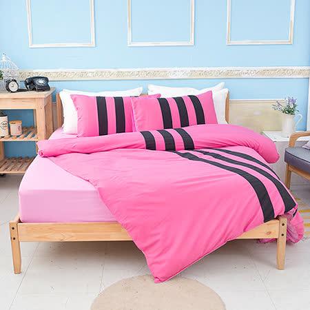 《KOSNEY 水蜜桃之戀》活性印染雙人四件式床包被套組