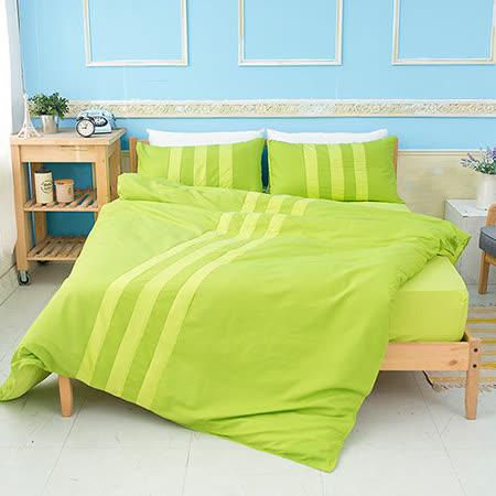 《KOSNEY 青蘋果樂園》活性印染雙人四件式床包被套組