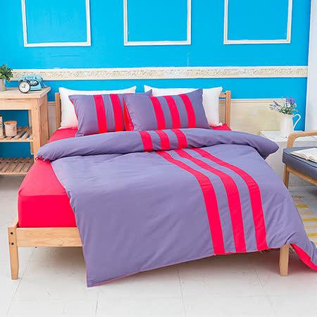 《KOSNEY 淑女宣言》活性印染加大四件式床包被套組