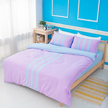 《KOSNEY 蘿拉公主》活性印染雙人四件式床包被套組