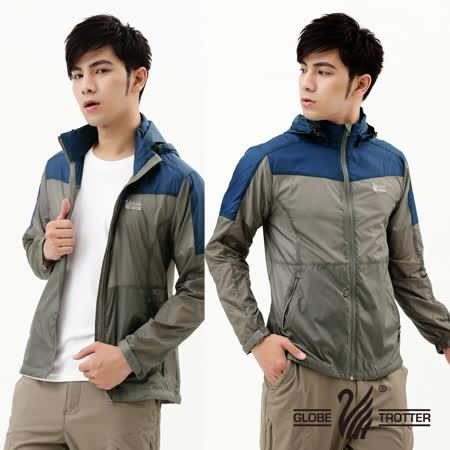 【遊遍天下】超薄抗UV防曬防風防潑水輕量配色外套A090寶藍/灰