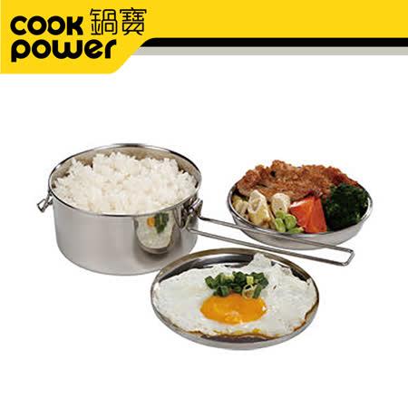 鍋寶巧廚圓型提式便當盒(14CM)SSB-605