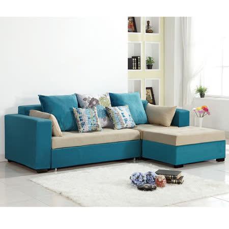 【品味居】卡森L型亞麻布沙發椅組/沙發床(兩用沙發+收納功能)