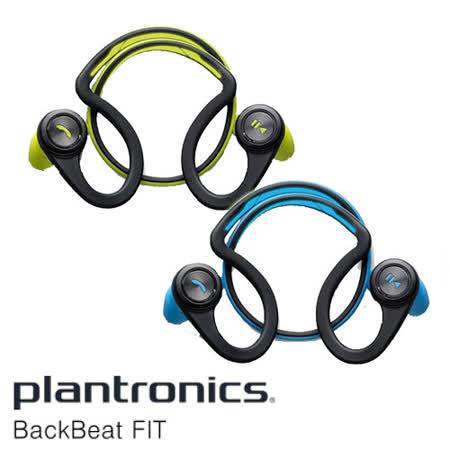 Plantronics 繽特力 BackBeat FIT 運動藍牙耳機