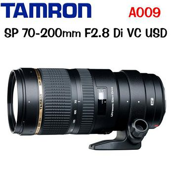 TAMRON SP 70-200mm F2.8 Di VC USD A009 (公司貨)