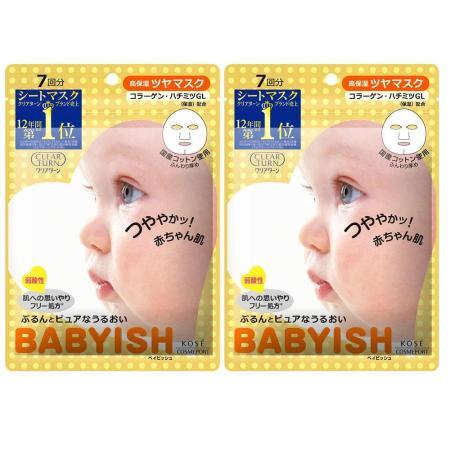 日本KOSE BABYISH 膠原蛋白光澤面膜7入