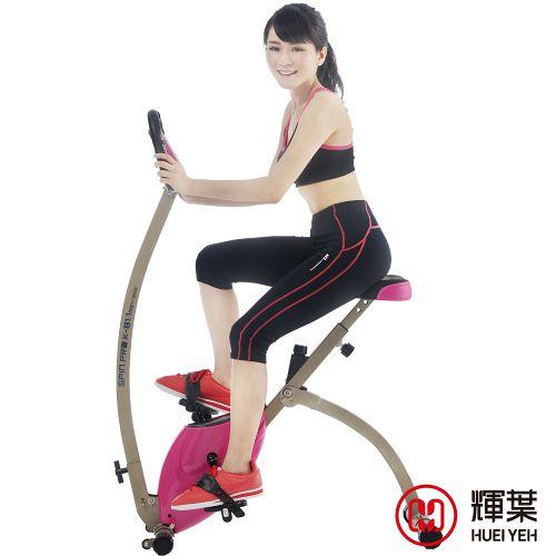 【輝葉】K-sogo taiwanbike摺疊磁控健身車(獨家K字型結構設計)