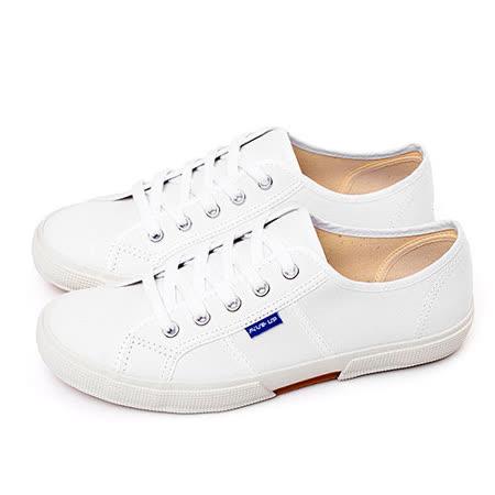 FIVE UP(女) - 簡約舒適休閒綁帶帆布鞋-白