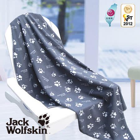 Jack Wolfskin四季毯